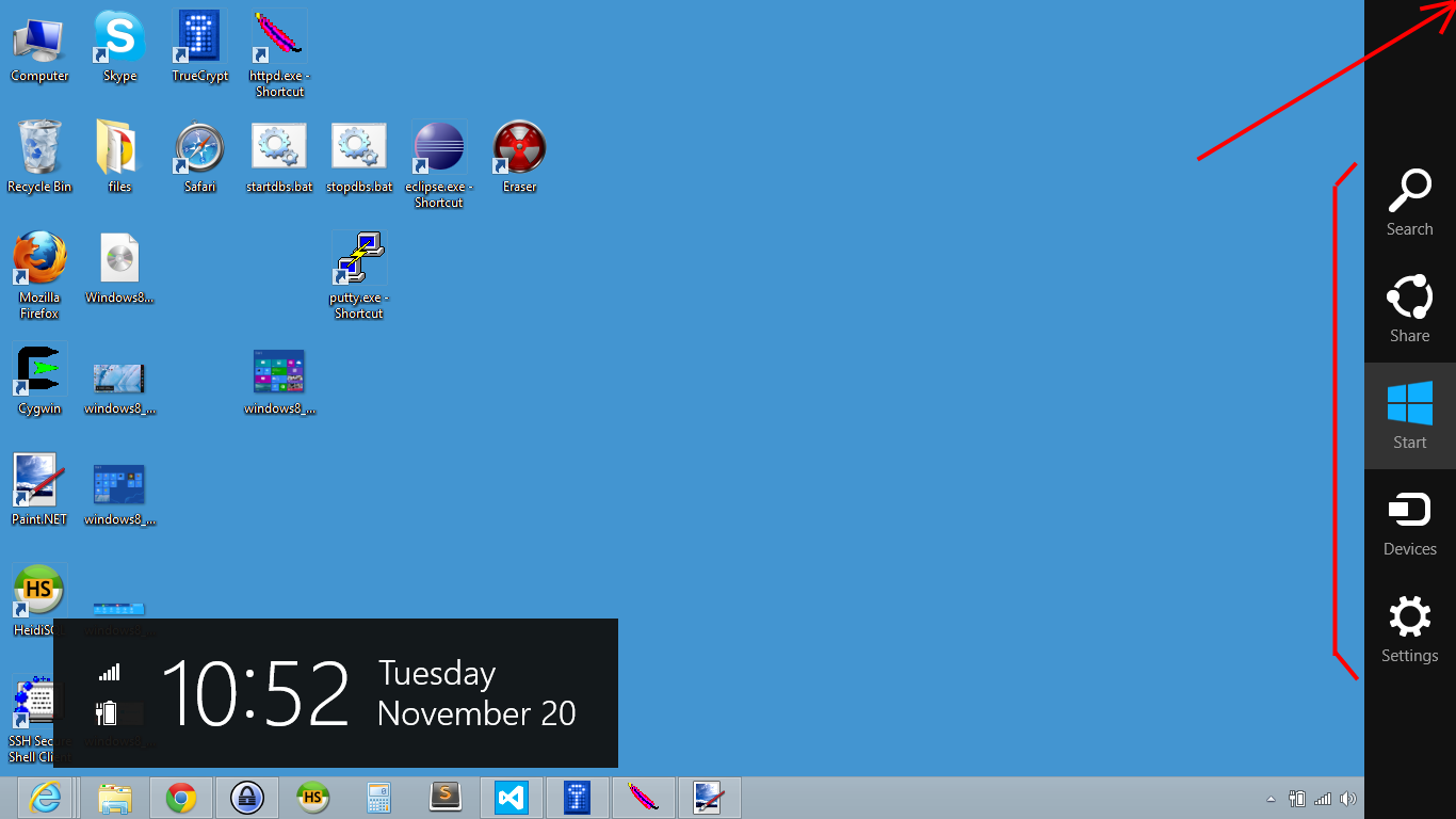 how to get my start menu back on my screen